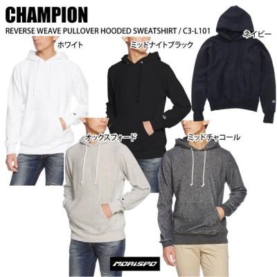 CHAMPION チャンピオン C3−L101 リバースウェーブ プルオーバーフード スウェットシャツ   カジュアル スウェット