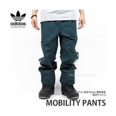 21model アディダス スノー モビリティー パンツ adidas Snow MOBILITY PANTS スノーボード スノボー ウェア メンズ Col:grn/wht/org