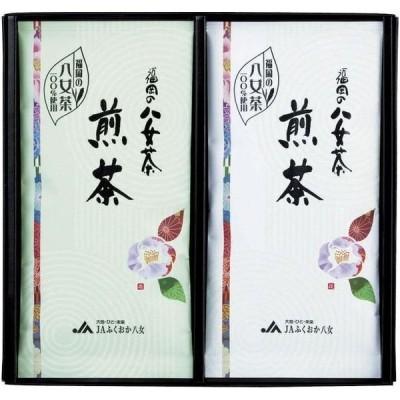 内祝い 内祝 お返し 日本茶 贈答 ギフト セット 八女煎茶 詰合せ JAふくおか八女 JY-15 (48)
