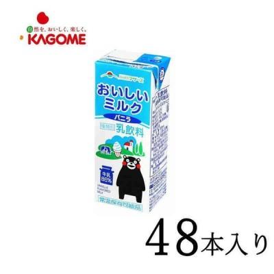 カゴメ らくのうマザーズ おいしいミルクバニラ 200ml×48本