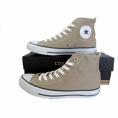 コンバース オールスター 限定モデル converse キャンバス オールスター カラーズ HI ベージュ CANVAS ALL STAR COLORS HI [メンズ] [レディース] スニーカー