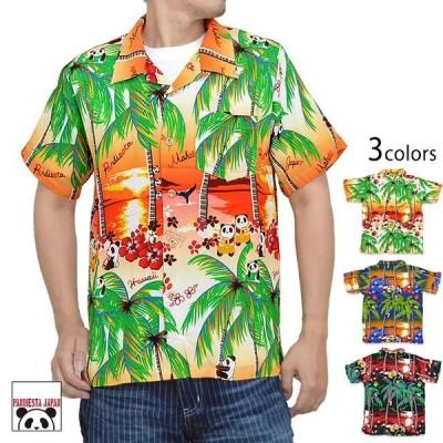 ヤシの木パンダアロハシャツ PANDIESTA JAPAN 529215 パンディエスタジャパン ハワイアン 総柄