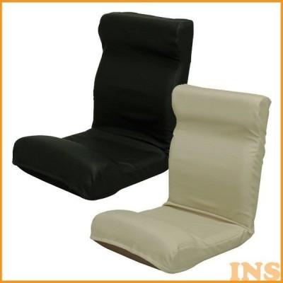 座椅子 座いす 座イス 座椅子 おしゃれ チェア ソファ