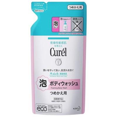 花王 Curel キュレル 泡ボディウォッシュ つめかえ用 380ml