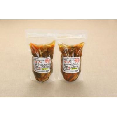 簡単お手軽!北海道産ほっきの炊き込みご飯の素!3合炊き 2個  【30101】