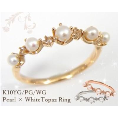 ベビーパール ホワイトトパーズ リング K10YG/PG/WG ミルククラウン 【送料無料】