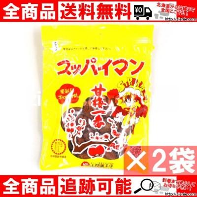 スッパイマン(35g) 甘梅一番 便利なチャック付 ×2袋  沖縄 土産 送料無料