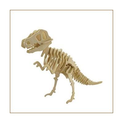 Kekailu 3D Dinosaur Puzzle,Funny 3D Simulation Dinosaur Skeleton Puzzle DIY Wooden Educational Toy for Kids,1#【並行輸入品】