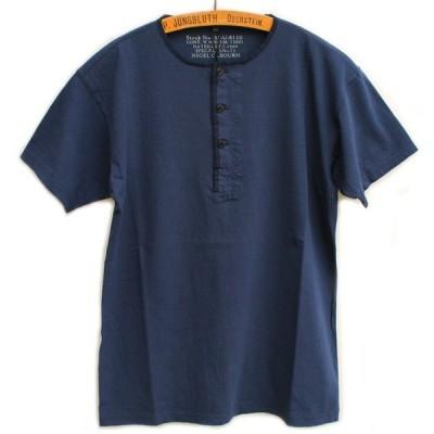 Nigel Cabourn ナイジェルケーボン Basic Henley Short Sleeve ベーシックヘンリーTシャツ - ネイビー