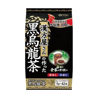 漢方屋さんの作った黒烏龍茶 5g×42袋
