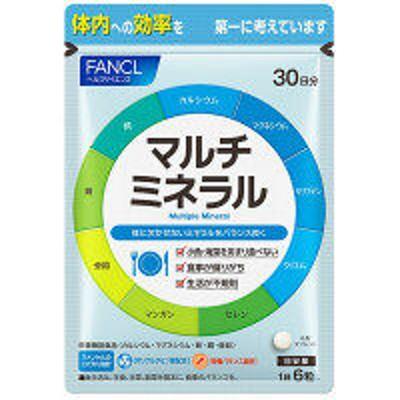 ファンケルマルチミネラル 約30日分 [FANCL サプリメント サプリ ミネラル カルシウム ミネラルサプリ 健康食品 マグネシウム]