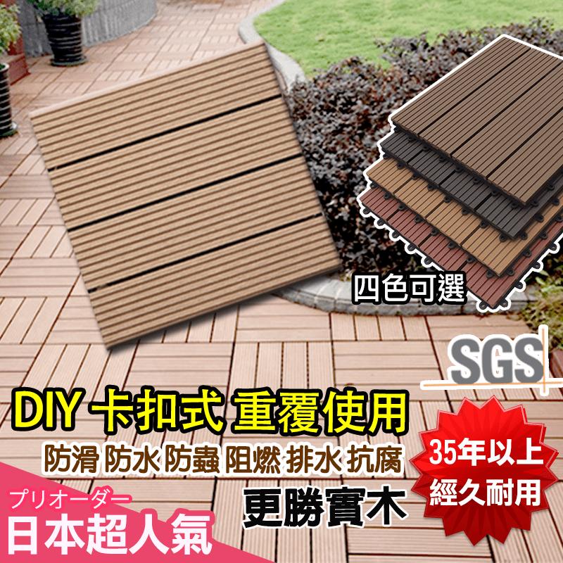 【TengYue】拼接日式防滑耐磨仿實木地板