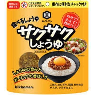 キッコーマン食品キッコーマン 食べるしょうゆ サクサクしょうゆ 90g 1袋 ご飯のお供 フリーズドライ 醤油 ガーリック オニオン いりごま入り