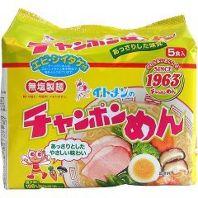 イトメン チャンポンめん(5食入)[袋麺]