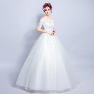 ウェディグドレス プリンセスラインドレス ドレス パーティードレス ロングドレス 花嫁 二次会 海外挙式 花嫁二次会 大きいサイズ 結婚式 袖あり 半袖 送料無料