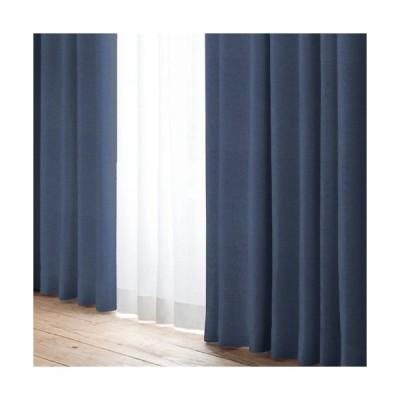 [100×135]遮光カーテン YDDスタンド2枚入 ネイビー
