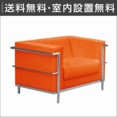 ソファー 1人掛け 一人用 合皮 ソファ おしゃれ シンプルでモダンなソファ クールII 1P オレンジ 完成品 スチールフレーム SPU