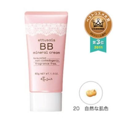 【アットコスメショッピング/@cosme SHOPPING】 BB ミネラルクリーム