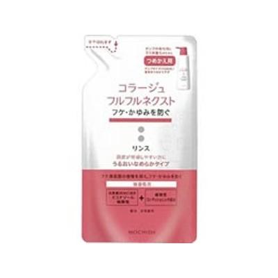 持田ヘルスケア/コラージュフルフルネクストリンス なめらか 詰替280ml