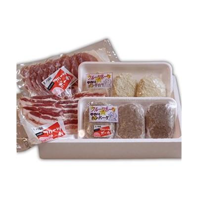 豚肉 バラ ロース メンチカツ ハンバーグ 4種セット 約1kg フルーツポーク 豚 自宅用 ささなみ 冷凍 送料無料