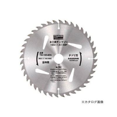 TRUSCO 木工用チップソー チドリ刃 仮枠用 Φ165X40P TM-16540N