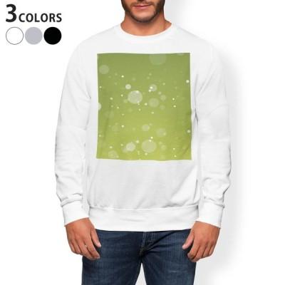 トレーナー メンズ 長袖 ホワイト グレー ブラック XS S M L XL 2XL sweatshirt trainer 裏起毛 スウェット シンプル 緑 001785