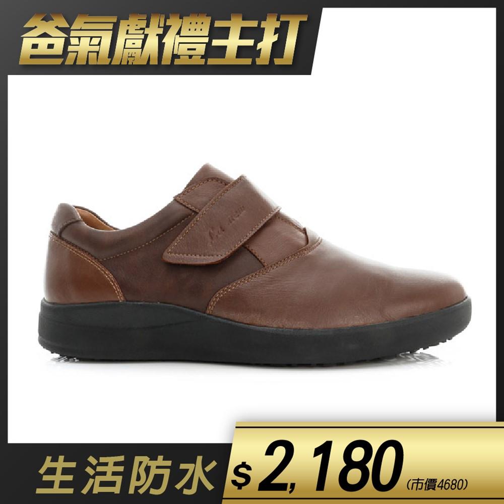 【爸氣獻禮主打】生活防水 安底防滑休閒鞋(男223019400)
