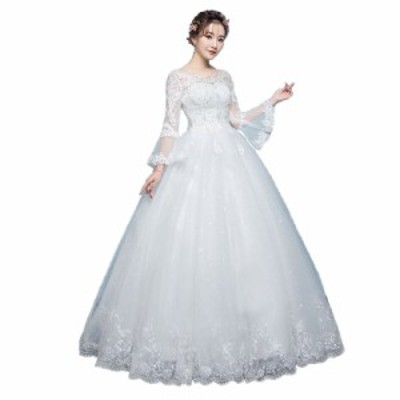 ウェディングドレス 結婚式 花嫁ドレス 舞台ステージ衣装 花嫁ドレス ロング 編み上げ 白 4点