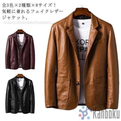 M-6XLサイズ!レザーコート ピーコート メンズ PU 合皮ジャケット レザージャケット 革ジャン フェイクレザー ジャケット コート 防寒 メン