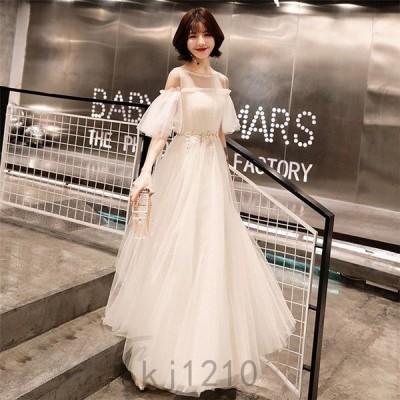 パーティードレス 結婚式 ドレス ミモレ丈 ロングドレス 演奏会 ドレス 二次会 ウェディングドレス Aライン ドレス パーティー ピアノ お呼ばれ レディース