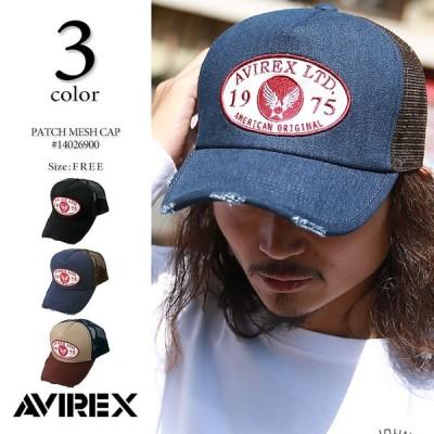 AVIREX アビレックス アヴィレックス キャップ AVIREX パッチ メッシュキャップ  14026900