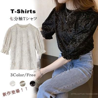 新作半袖Tシャツ女性2020春モデルファッション洋風カシミアトップスゆったり7分袖Tシャツ