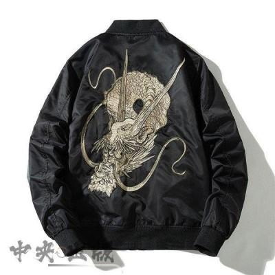 スカジャン メンズ ジャケット 秋冬新作 メンズパーカー 刺繍 スタジャン ジャケット メンズファション 綿入り兄系 お洒落