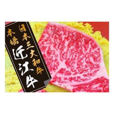近江牛肉味噌漬【240g(80g×3枚)】【N002SM】