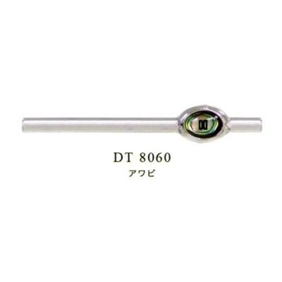 DAKS ダックスネクタイピン メンズ 日本製 DT8060