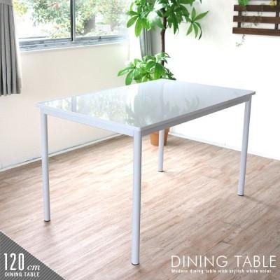 ダイニングテーブル 幅120cm 白 ホワイト 4人掛け 4人用 鏡面 長方形 薄型 スリム シンプル モダン おしゃれ