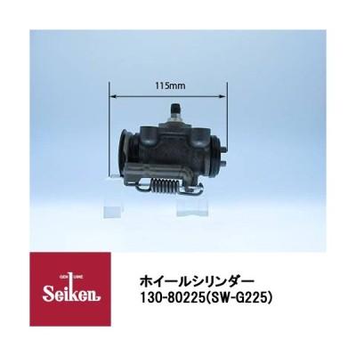 Seiken 制研化学工業 ブレーキホイールシリンダー 130-80225 代表品番:8-97349692-0