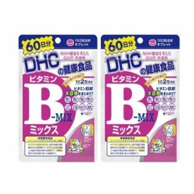 送料無料 DHC dhc ディーエイチシー 【2個セット】DHC ビタミンBミックス 60日分×2パック (240粒)dhc ビタミンB 葉酸 ビタミンB1 ナイ
