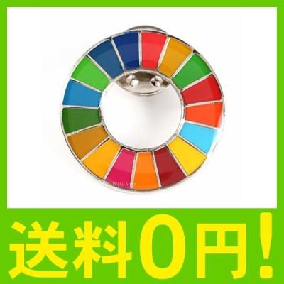 国連ガイドライン対応 SDGs ピンバッジ バッチ バッヂ 1個からまとめ買いまで (丸みタイプ 1個)
