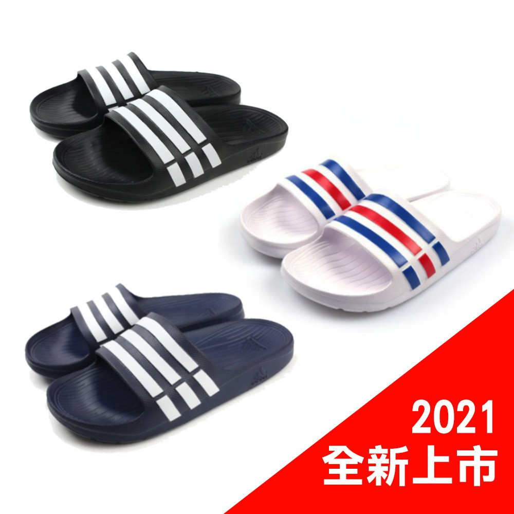 【現貨】ADIDAS 男女運動拖鞋 全新2021款  三色 防水 一體成型 運動 戶外 泳池