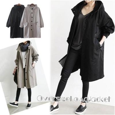レディースアウターロングコートジャケットオーバーサイズ長袖フード付き袖口ゴムフェミニンシンプルゆったり2カラーフリーサイズ期間限定