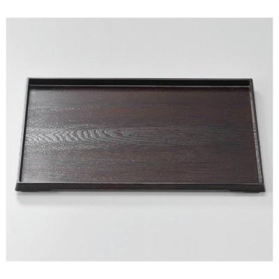 お盆 トレー ダイヤ木目盆 溜尺1寸 トレイ おぼん 漆器