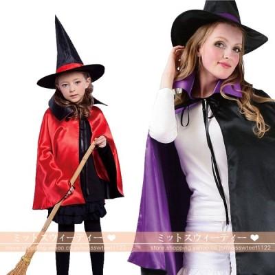 ハロウィン 魔女 マント 仮装 コスプレ 巫女 コスチューム キッズ 子供/大人用 変装 パーティー 学園祭