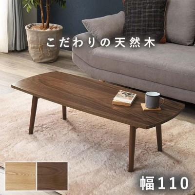 テーブル  木製  木目  長方形  折りたたみ 軽量  幅110cm   リビングテーブル  センタテーブル ちゃぶ台  作業台 折れ脚  折り畳み  MT-6422☆AS-CC