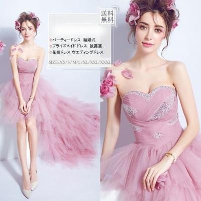 お揃いドレスブライズメイドドレスウェディングドレスゲストドレスイブニングドレス編み上げ結婚式二次会発表会