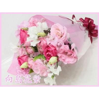 ピンクバラのファンシーピンクの花束
