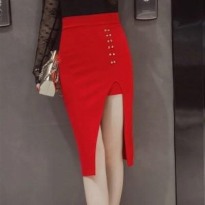 レディース ペンシルスカートタイトスカート 着痩せ 夜店 セクシー 大人上品なAラインスカート OL 通勤 ハイウエスト オフィス