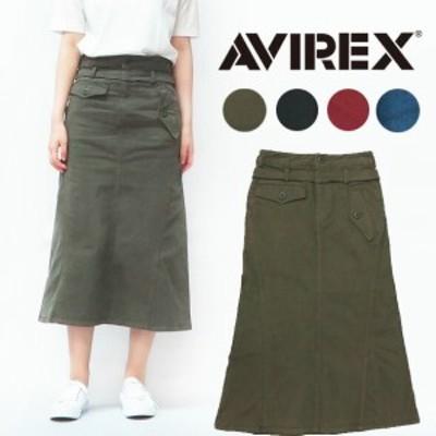 AVIREX アビレックス アヴィレックス サテンストレッチ マーメイド ロングスカート 6206069【2020年秋冬新作】
