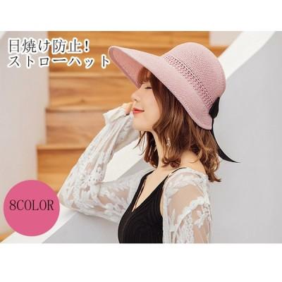 サンバイザー 帽子 レディース つば広 UVカット ハット 紫外線 日よけ おしゃれ 無地 メッシュ 送料無料