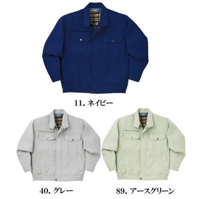 KR32088 NEW裏綿ストレッチ素材 秋冬ブルゾン 作業服とカジュアルの店 オーツカ